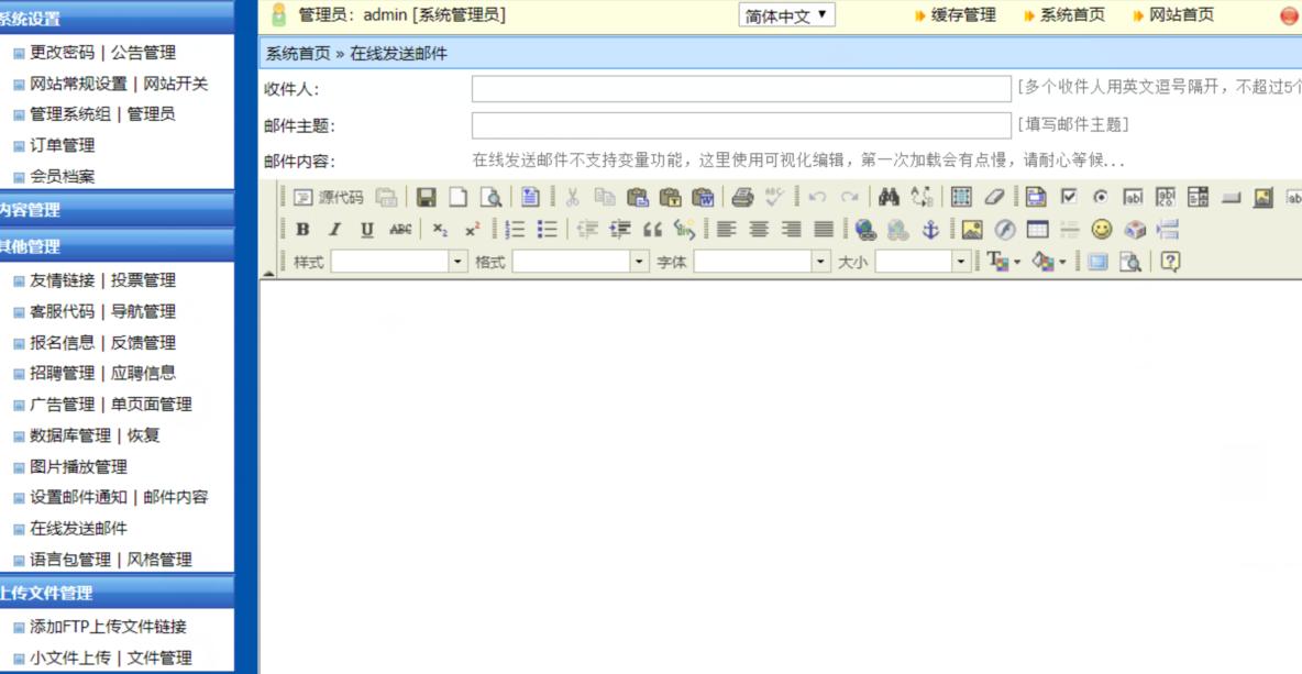 莫名其妙的后台拿shell加上Linux提权-ChaBug安全