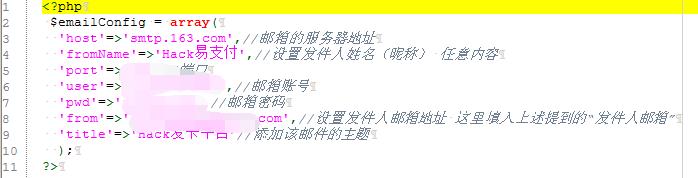 日一个毛片网站-ChaBug安全