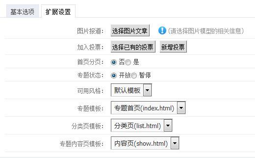 phpcms后台拿shell-ChaBug安全