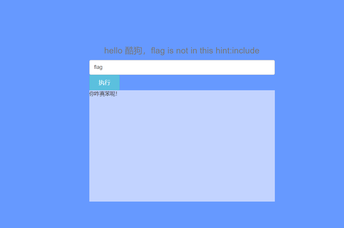 ISCC2018 writeup(web)