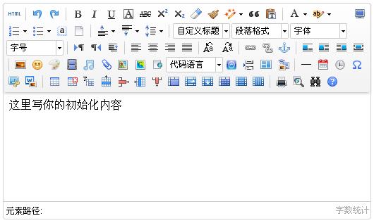 ueditor编辑器上传漏洞-ChaBug安全