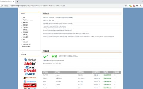 C# shellcode loader